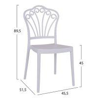 бял кетринг стол