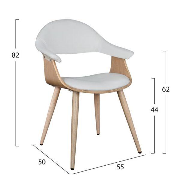 бял трапезен стол
