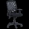 Работен офис стол 7029