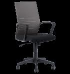 raboten-ofis-stol-carmen-7041-cheren-siv