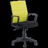 Работен офис стол 7041 – три цвята