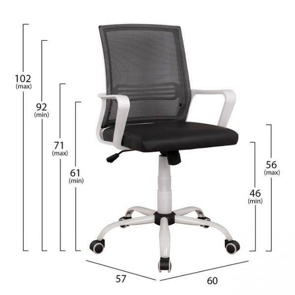 cheren-raboten-stol