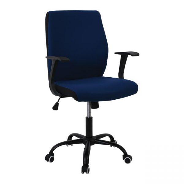 ofis-stol-BF3900