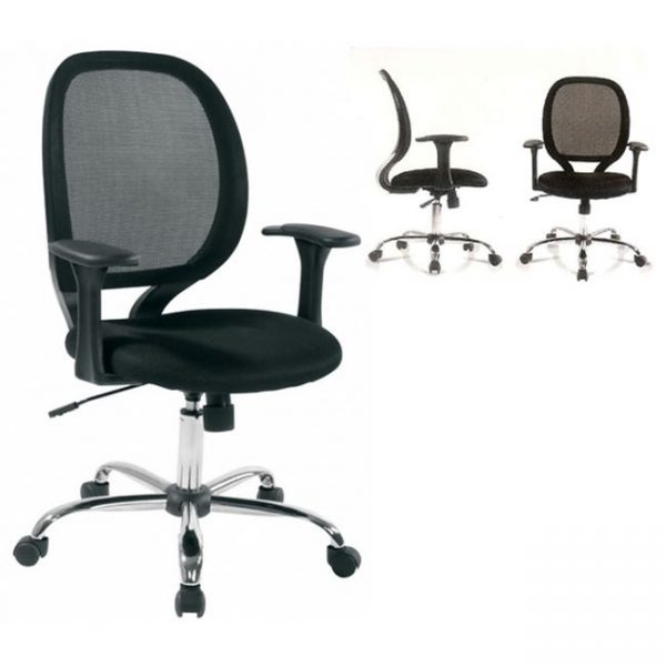 ofis-stol-BF2080