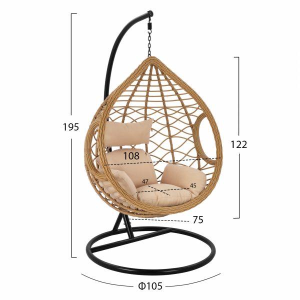 visqshta-lulka-Nest Black -Beige-